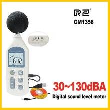 RZ цифровой измеритель уровня звука измерители шума Тестер GM1356 30-130dB ЖК-дисплей A/C быстрый/медленный дБ экран USB+ программное обеспечение