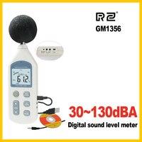 Precio RZ nuevo medidor de ruido de Medidor de nivel de sonido Digital metros GM1356 30-130dB LCD A/C rápido/lento dB pantalla USB + Software