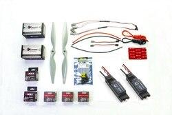 Sport Power Combo dla urządzenie wielofunkcyjne warunkach wiatru bocznego 1900mm FPV samolot