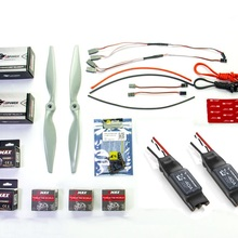 Sport Power Combo for MFD Crosswind 1900mm FPV Plane