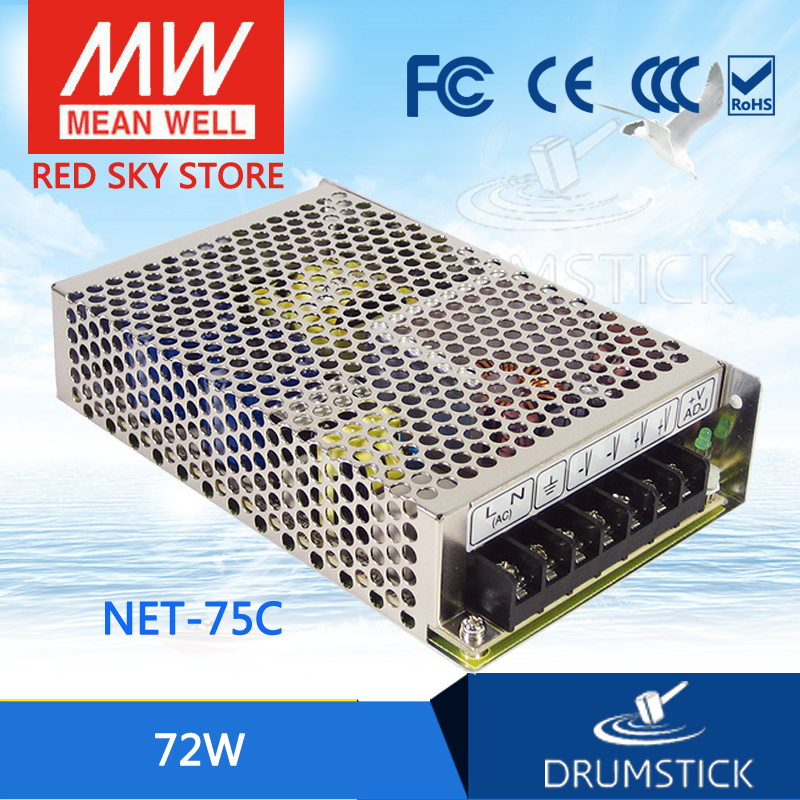 цена на (12.12)MEAN WELL NET-75C meanwell NET-75 72W Triple Output Switching Power Supply