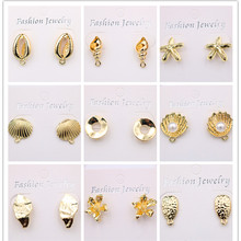 Creative Marine Style Metal Stud Earring Shell Charm Starfish Conch Seaweed DIY Lady Jewelry A329 1pair