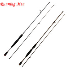 1.8m 2 Segments M Power Carbon Spinning Casting Lure Fishing Rod