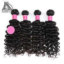 Poker Face 4 Pcs/lots Curly Hair Weave Bundles Unprocessed Human Hair Extensions Brazilian Virgin Natural Curly(China)