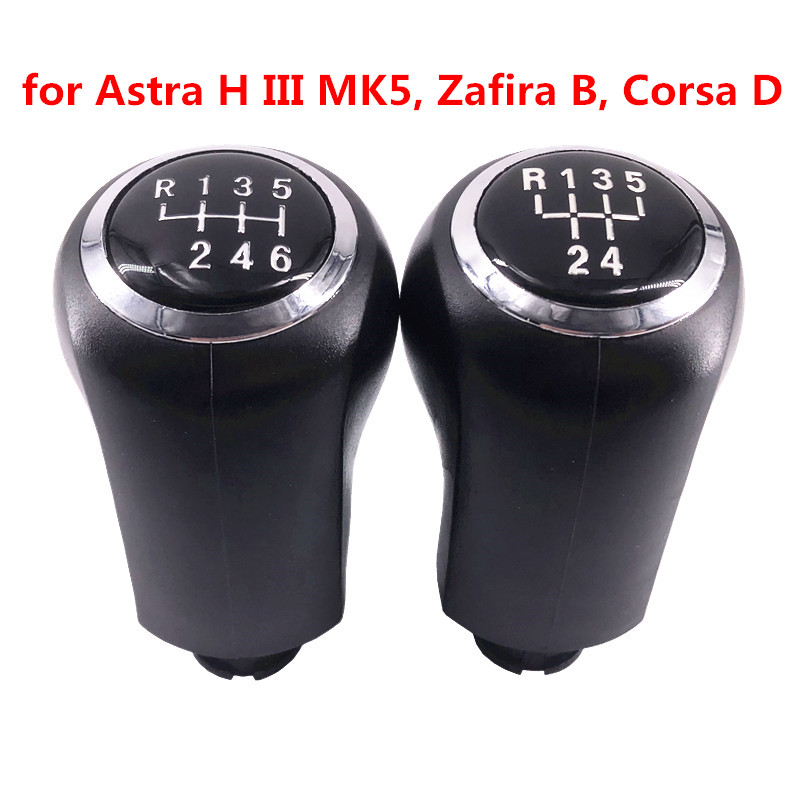 6 Speed Gear Shift Knob Lever Stick Pen For VAUXHALL OPEL ASTRA CORSA 2005-2010