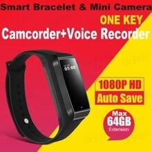 Esporte Pulseira Inteligente Pulseira Pedômetro Invisível Filmadora HD 1080 P Mini Câmera de Vídeo Digital Gravador de Voz Relógio Esportivo DVR