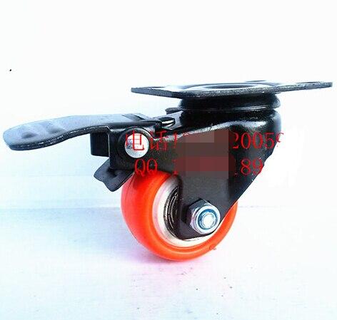 2Inch Polyurethane Wheels Double Brake Caster Wear Resistant Silent Furniture Castors