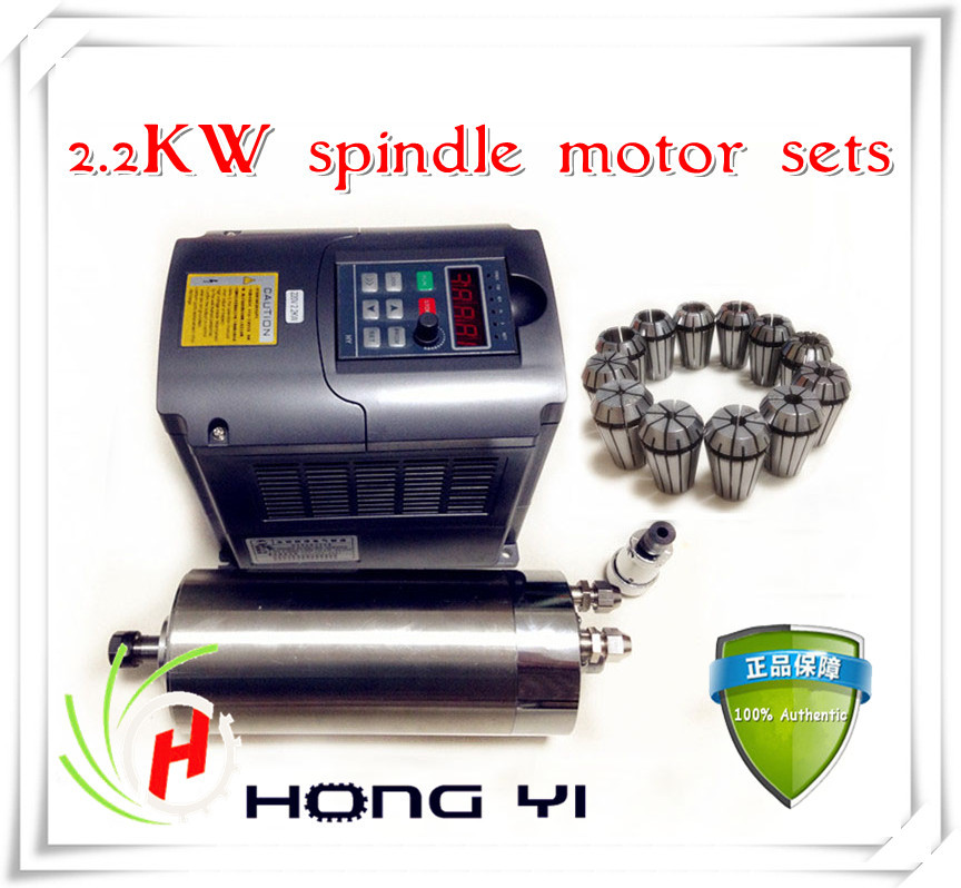 Water Cooled Spindle Set 2.2KW Spindle Motor and Matching 2.2KW inverter and 1sets ER20(1-13MM)