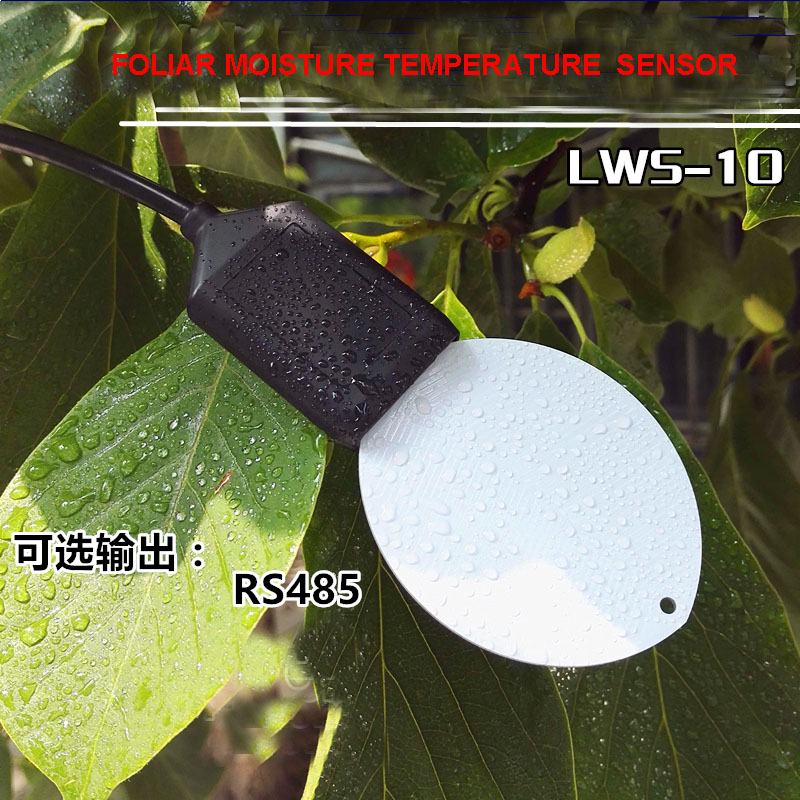 1pc 2in1 leaf surface Moisture sensor RS485 Leaf surface Humidity Temperature moisture sensor waterdrop leaves Sensor for farm1pc 2in1 leaf surface Moisture sensor RS485 Leaf surface Humidity Temperature moisture sensor waterdrop leaves Sensor for farm