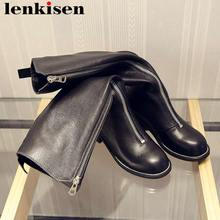 Lenkisen solid round toe med heels zipper sheep leather sheep leather high quality european designer women knee-high boots L8f1