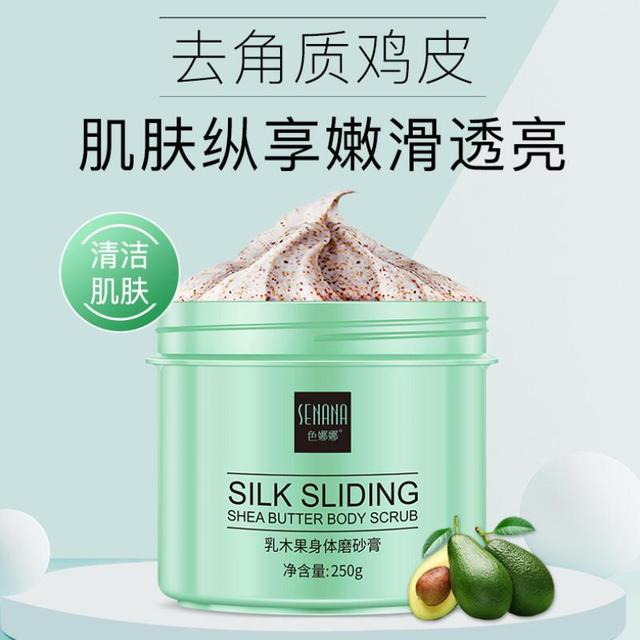 Body Scrub Shea Butter Exfoliator Deep Cleansing Exfoliating Smooth Brightening Bath Spa Skin Cleanser 2
