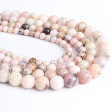 LIngXiang Fashion Natural Jewelry Pink OPal stones Loose Beads 6 8 10 12mm  DIY bracelet necklace Accessories make