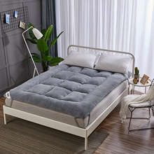 Mattress Toppers quilted