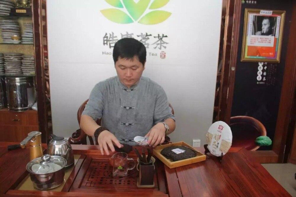 юньнань пуэр купить в Китае