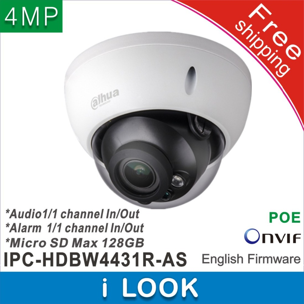 Free shipping Dahua 4Mp IPC-HDBW4431R-AS replace IPC-HDBW4421R-AS IP camera network camera Support POE Micro SD Audio 1/1 In/Out
