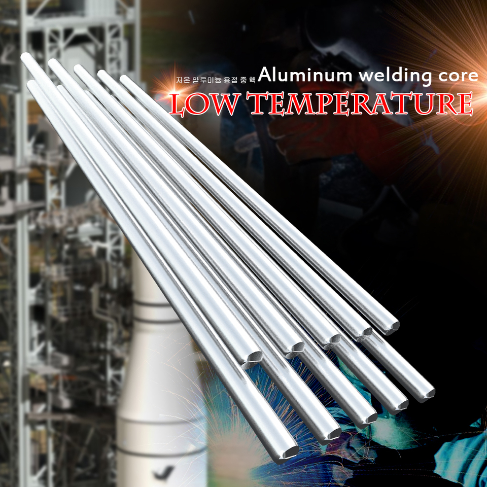 10-100PCS Aluminium Welding Wire Flux Cored 2mm*500mm Al-Mg Soldering Repair Rod