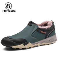 HIFEOS plus velvet cashmere hiking shoes breathable outdoor trekking mountaineering anti slip boots sneakers suede leather M027
