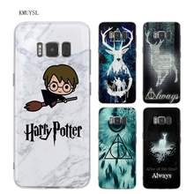 Case for Samsung Galaxy S9 S8 Plus S7 S6 Edge Note 8 9 S9Plus S8Plus S9+ S8+ Always Harry Potter Silicon Phone Cover Note9 Note8(China)