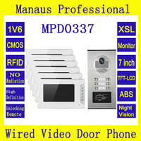 High Quality Multi Apartments Building Intercom System RFID Control Video Door Phone With Six 7 Inch