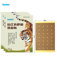 Pain Relief Plaster Red Tiger Chinese Medical Patch Medical Neck Muscle Massager Ointment For Joints Antistress