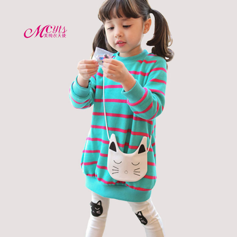 Baby Girls Clothing Sets 2018 New Spring Autumn Children Girls Clothes Suit Kids Fashion Stripe Shirt+Pants 4 5 6 7 8 9 10 Years children s spring and autumn girls bow plaid child children s cotton long sleeved dress baby girl clothes 2 3 4 5 6 7 years