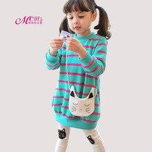 цена Girls Clothes Sets New Spring Autumn Cotton Long Sleeve Stripe Shirt+Pants 2pcs Set Children Girls Clothing 4 5 6 7 8 9 10 Years онлайн в 2017 году