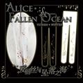 Princesa dulce lolita Princesa Japonesa mar de Alice Bronceadores terciopelo pantimedias bk17