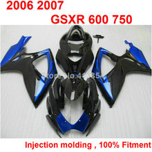 Injection molding hot sale fairings for Suzuki GSXR 600 2006 2007 matte black blue motorcycle fairing kit GSXR600 750 06 07 NB87
