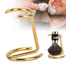 Бритвенная щетка для салона, дома, путешествий, Мужская бритвенная щетка, подставка из нержавеющей стали, бритвенный держатель, подставка для бритья