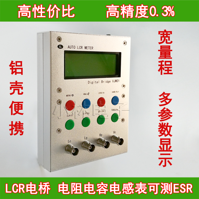 LCR digital bridge tester, resistor, capacitor, inductance, watchband, ESR Kit 100 pcs ic smd smt resistor capacitor inductance electronic components sample book empty page for 0402 0603 0805 1206