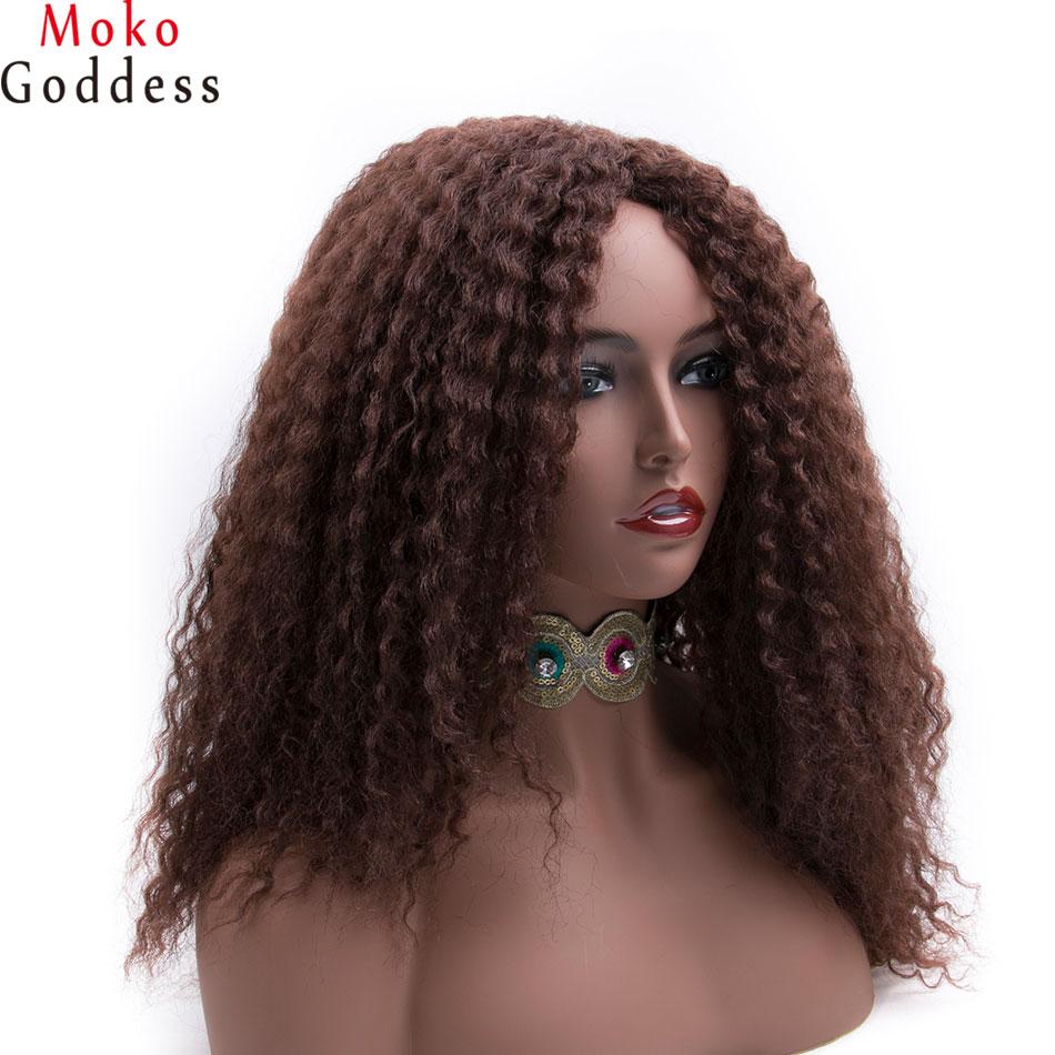Mokogoddess Kanekalon Для женщин S парики афро кудрявый парик коричневый синтетические парики для Для женщин Африканский прическа ...
