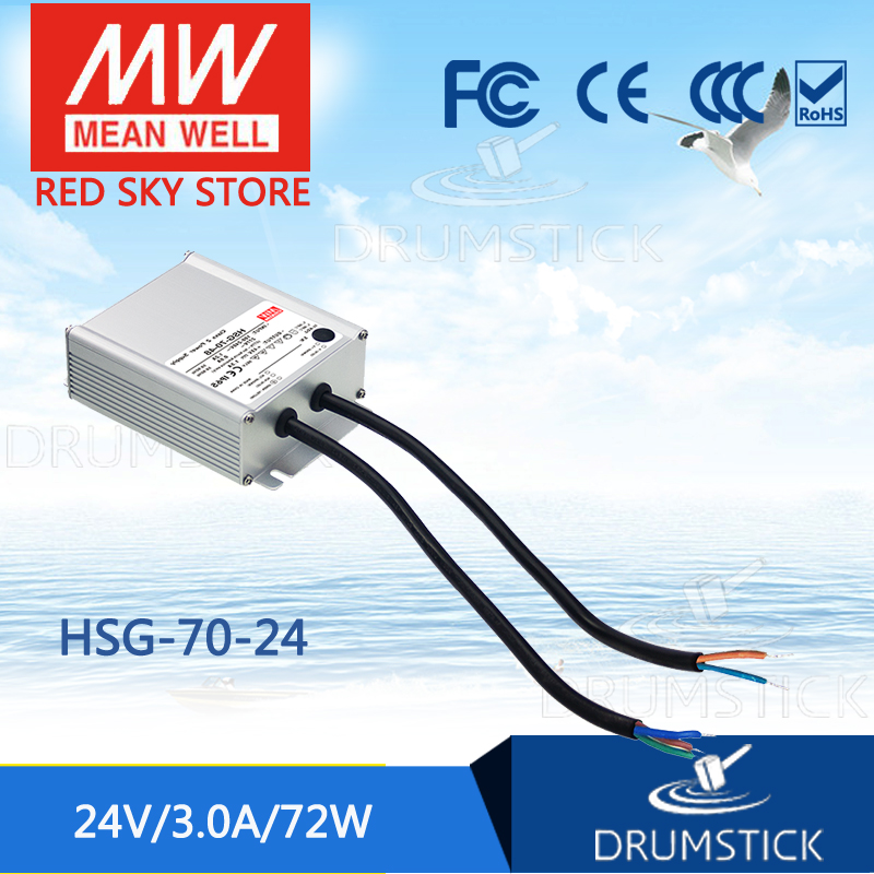 advantages mean well hsg 70 12 12v 5a meanwell hsg 70 12v 60w single output led driver power supply MEAN WELL HSG-70-24 24V 3A meanwell HSG-70 24V 72W Single Output LED Driver Power Supply