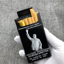 LF090 Personalized Joseph Vissarionovich Stalin Aluminium Alloy 2019 New Cigarette Case Laser Carved Cigarette Boxes Holders cheap 26x58x90mm Black
