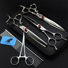 Freelander Professional Pet Grooming Scissors Set 7 inch Straight&Curved&Thinning Dog Hair Cutting Shears Makas цена и фото