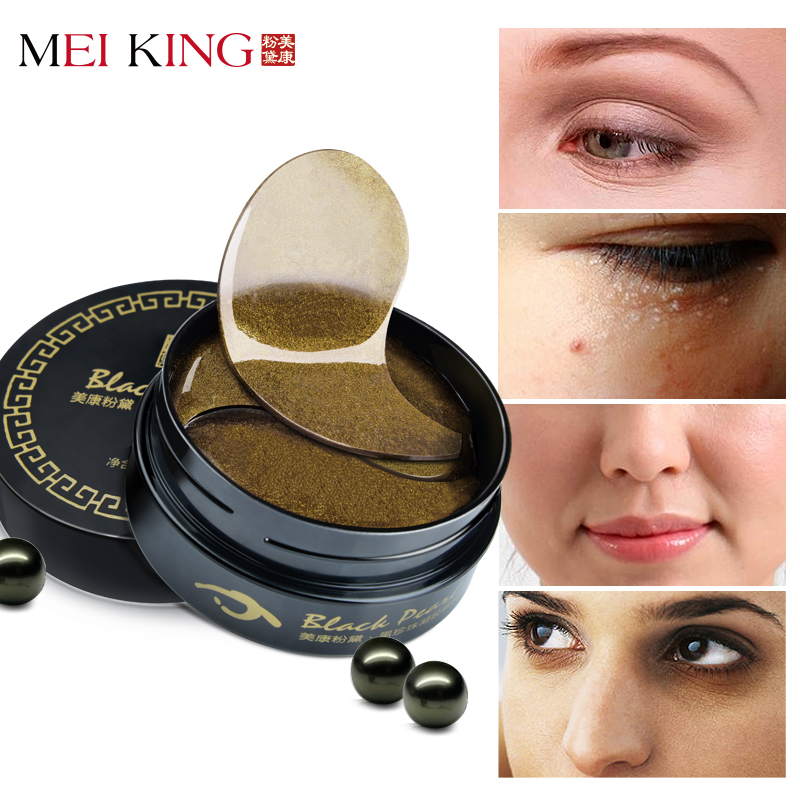 MEIKING Eyes Masks Skin Care 60PCS Black Pearl Gel Mask Collagen Crystal Eye Mask patch,Dark circle,Eyelid Anti-Wrinkle,Moisture цена