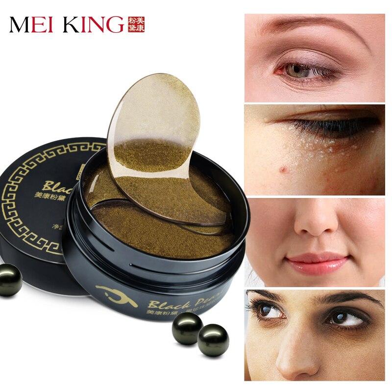 MEIKING Eyes Masks Skin Care 60PCS Black Pearl Gel Mask Collagen Crystal Eye Mask patch,Dark circle,Eyelid Anti-Wrinkle,Moisture