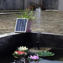 150L/H Outdoor Solar Powered Fountain Pump Kit with Tilting Stand Garden Bird Bath Solar Water Pump for Pond Pool все цены