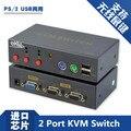 EKL 2 Port  Kvm switch usb 2 1 2 vga automatic computer hard drive video recorder original 2 Cable