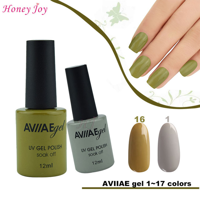 AVIIAE Cactus Green Khaki Gel Nail Polish Long Lasting Soak off LED ...