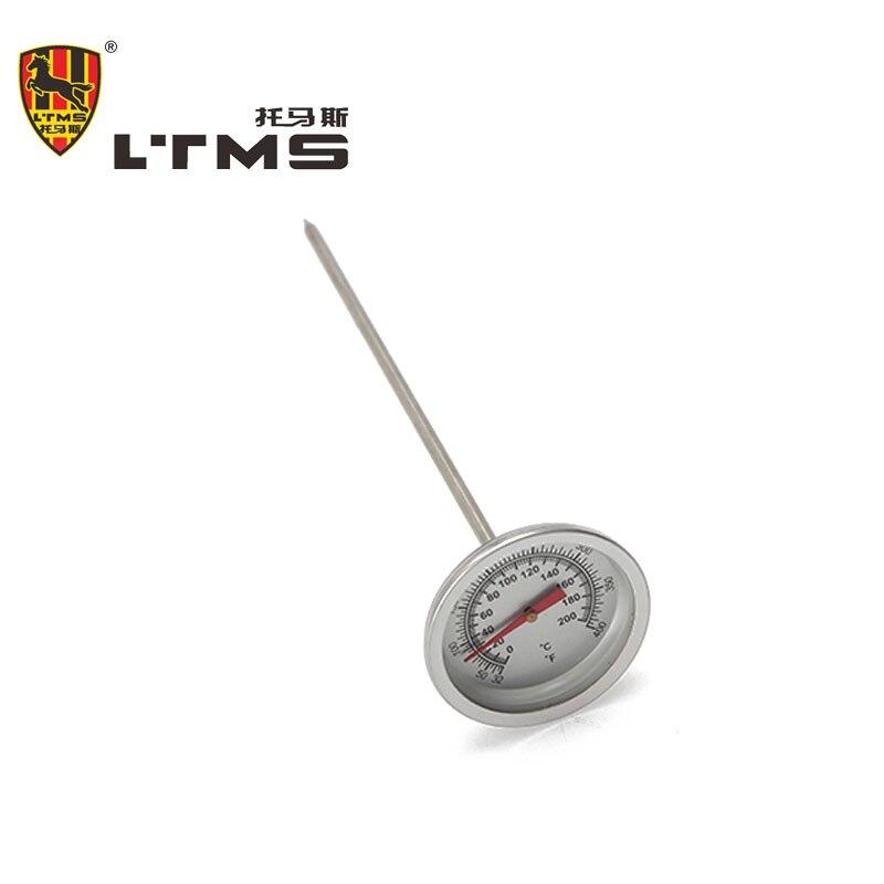 тест датчика температуры
