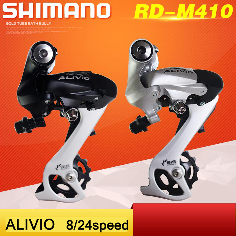 купить SHIMANO Bicycle Derailleur Bike Parts RD-M410 bicycle bike Riding Cycling MTB 8/24speed Bike Rear Derailleur недорого