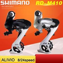 SHIMANO RD-M410 Desviador de Bicicletas Piezas de la Bici de la bicicleta bicicleta Equitación Ciclismo MTB 8/24 velocidades Desviador Trasero Moto