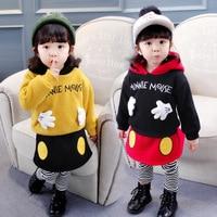 ViGarBear High Quality 2018 New Children S Wear Clothing Girls Winter Velvet Pure Color Palm Coat