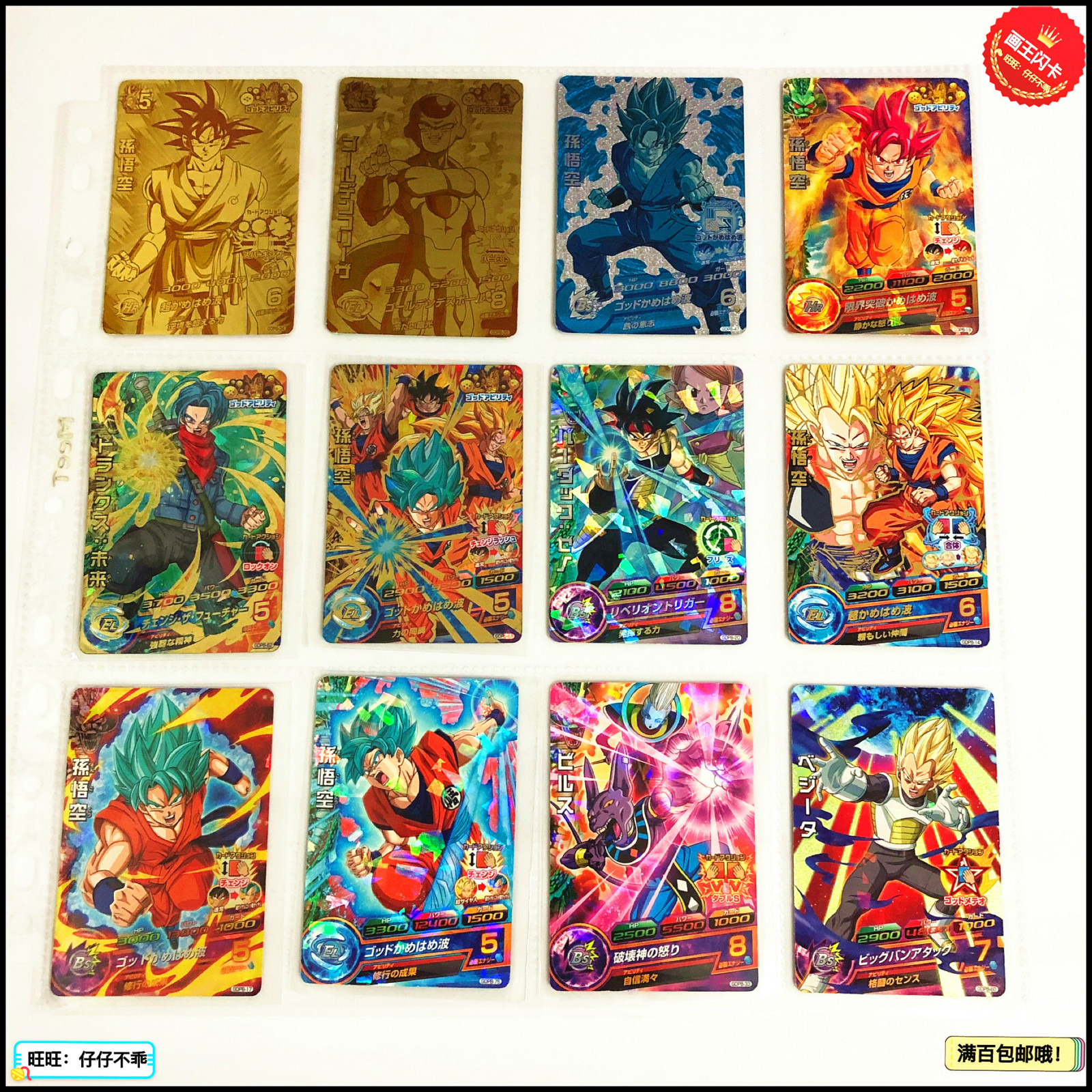 Japan Original Dragon Ball Hero Card GDPB Goku Toys Hobbies Collectibles Game Collection Anime Cards