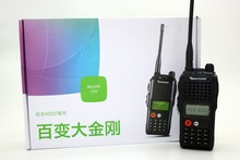 Quansheng TG K10AT Walkie Talkie UHF 400 470MHz 10W 100CH Talk range 10km Portable radio TGK10AT