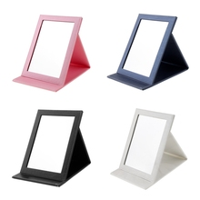 PU Leather Makeup Foldable Mirror- Portable Compact Pocket Cosmetic Mirror- Large Size 25x18cm