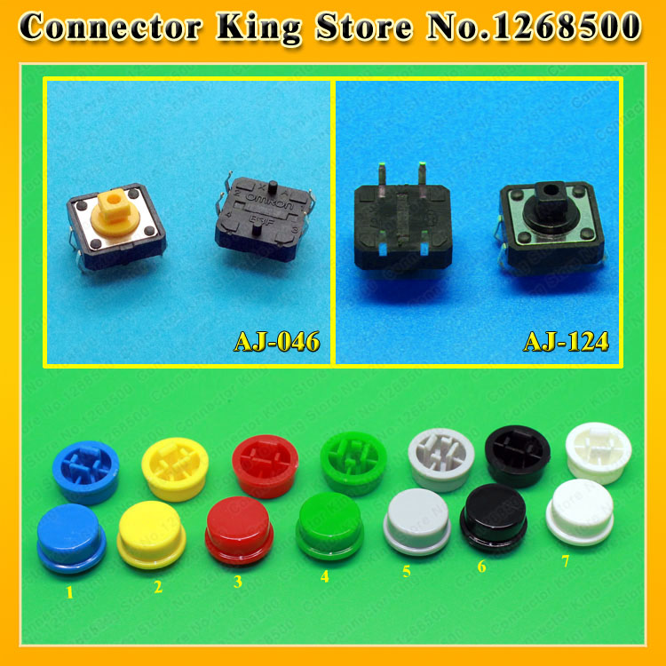 ChengHaoRan 100sets Tactile Push Button Switch+button Cap,12*12*7.3MM tact Micro switch mutli color cap Free Shipping 12x12x7 MM 50pcs lot 6x6x4 3mm 4pin smt g88 tactile tact push button micro switch self reset dip top copper free shipping