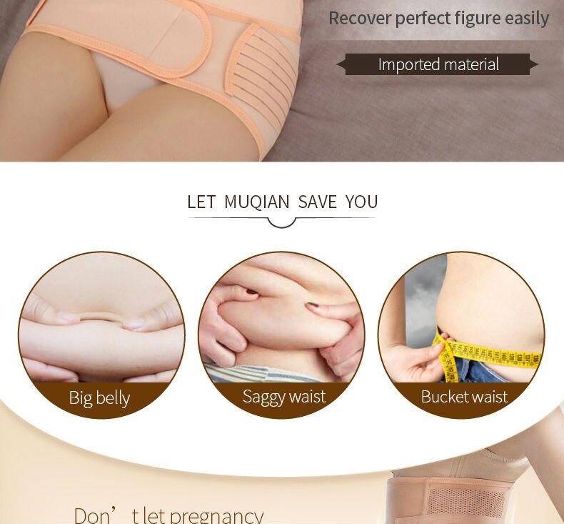 Postpartum Bandage Belly Band  1_02