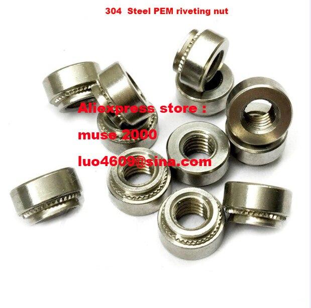 Type SL Pem Trident Locknuts SL-M3-1ZI Metric