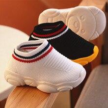 Дышащая Спортивная обувь для детей 0-3 лет, нескользящая Мягкая Повседневная обувь для новорожденных мальчиков и девочек